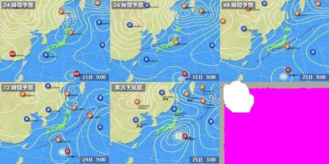 1=20100921 0900天気図.jpg